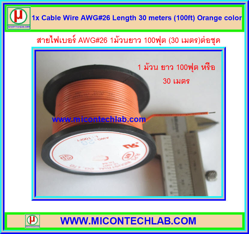 1x Cable Wire Awg 26 Length 30 Meters 100ft Orange Color