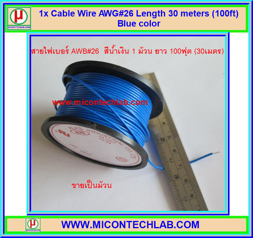 1x Cable Wire Awg 26 Length 30 Meters 100ft Blue Color